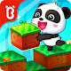 Little Panda's Jewel Quest (game)