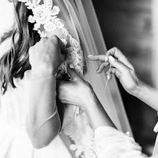 Wedding photographer Stanislav Maun (Huarang). Photo of 28.09.2018