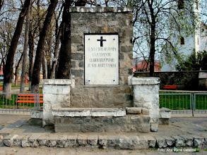 Photo: Monumentul Eroilor (P-ta Basarabiei) http://ana-maria-catalina.blogspot.ro/2014/04/turda-piata-basarabiei-monument-al.html