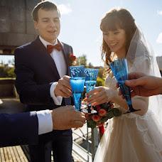 Wedding photographer Nikita Bersenev (Bersenev). Photo of 22.02.2018