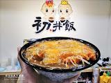 初。丼飯 日式丼飯專賣店