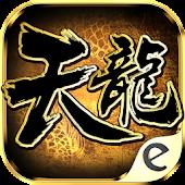 天龙八部3D-Efun金庸正版授权手游