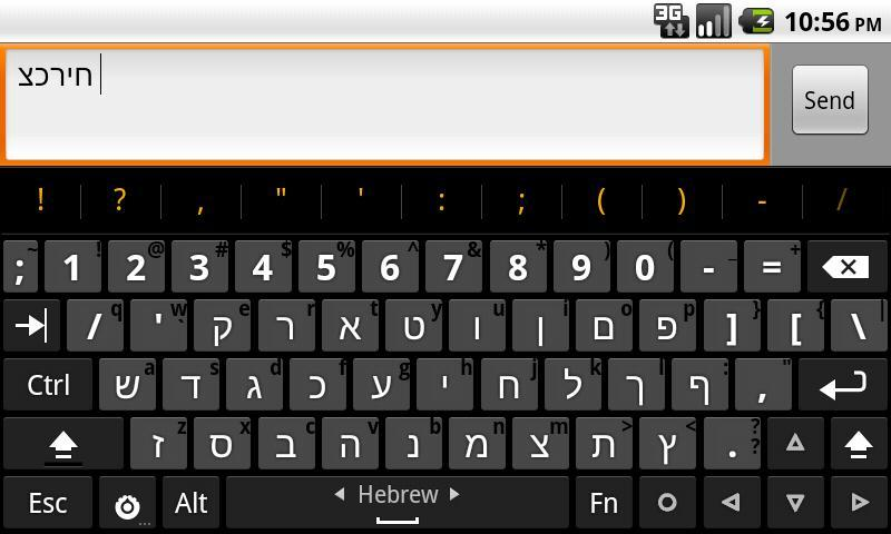 Custom Keyboard Pro APK custom Download - Free Productivity APK Download