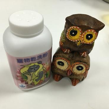 P#003寵物乾洗粉Pet Dry-cleansing Powder