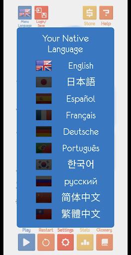 Kanji Drop  screenshots 4
