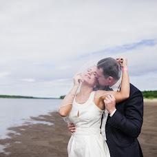 Wedding photographer Dmitriy Tatarchuk (DiVlaTar). Photo of 11.02.2015