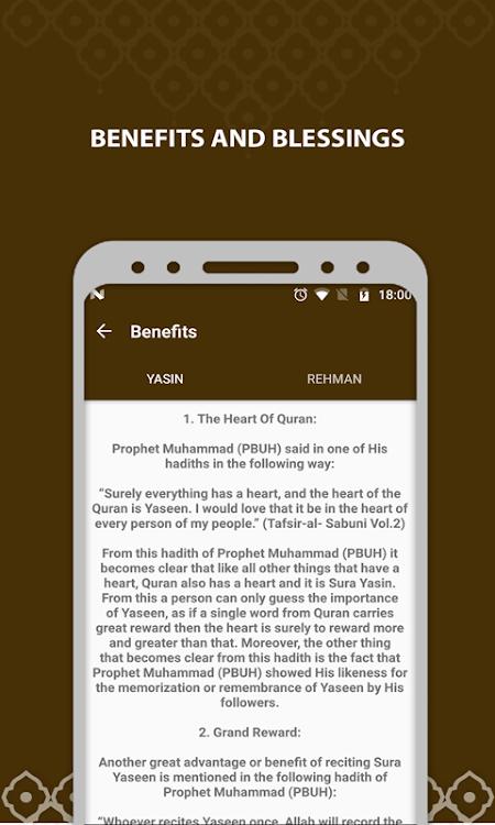 Surah rahman Surah yasin translation mp3 offline – (Android