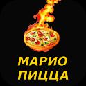 Марио Пицца   Нягань icon
