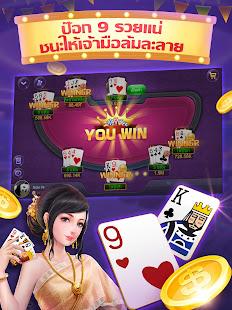 Game เก้าเกไทย APK for Windows Phone