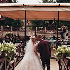 Wedding photographer Elena Giska (ElenaGiska). Photo of 27.10.2018