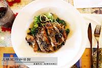 上林旅行咖啡館 Voyage Cafe