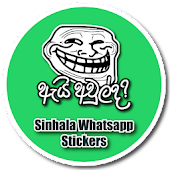 Bro - Sinhala Sticker Packs For Whatsapp