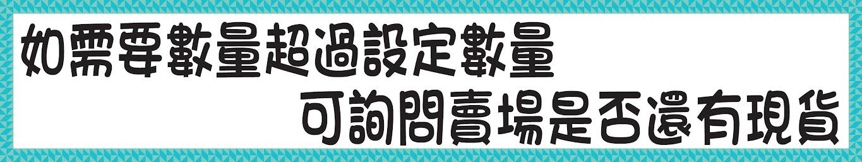 舞味本舖 韓國不倒翁 辣炒年糕風味/起司風味 杯麵  韓國熱銷 超值特價