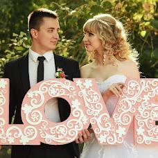Wedding photographer Yan Yankovskiy (YankovskY). Photo of 18.12.2015