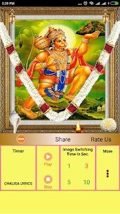Hanuman Chalisa Original - náhled