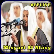 App Al Quran Dan Terjemah Audio APK for Windows Phone