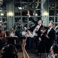 Wedding photographer Aleksandr Dymov (dymov). Photo of 07.03.2018