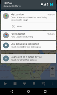 Fake gps - fake location - screenshot thumbnail