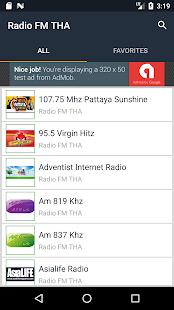 วิทยุไทย fm - náhled