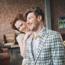 Wedding photographer Irina Ogarkova (anisina). Photo of 14.07.2015