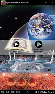 Riyadus Saliheen in Hausa MP3 - náhled