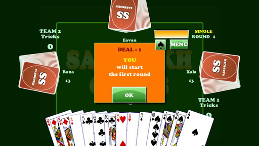 Card Game Coat : Court Piece  {cheat|hack|gameplay|apk mod|resources generator} 3