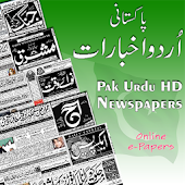 Pak Urdu HD Newspapers