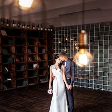 Wedding photographer Irina Sochivec (erenazh). Photo of 07.10.2015