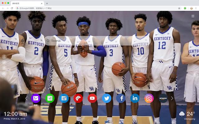 University of Kentucky Wildcats New Tab