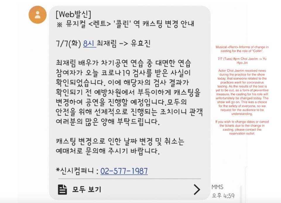 Screenshot 2020-07-07 at 5.26.48 PM