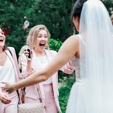 Wedding photographer Vera Scherbakova (Vera007). Photo of 29.10.2017