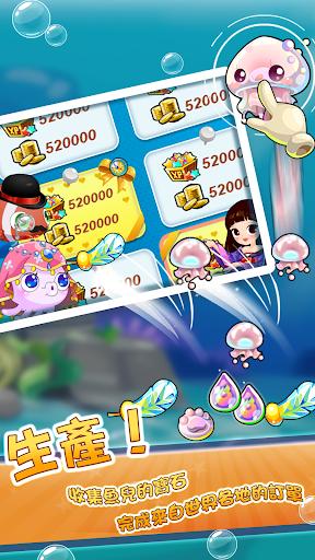 HappyFish apkmr screenshots 15