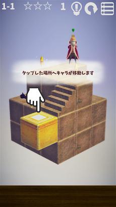 CUBE GARDEN -キューブガーデン-のおすすめ画像3