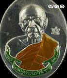 เหรียญย้อนยุค ห่วงเซื่อม ภาวนา เนื้อเงินลงยา จีวรสีเขียว โค็ตศาลา หมายเลข 711  #VK750015_1