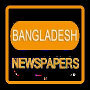 Bangla News - All Bangladesh newspapers