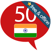Learn Marathi - 50 languages