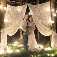 Wedding photographer Furka Ischuk-Palceva (Furka). Photo of 24.10.2014