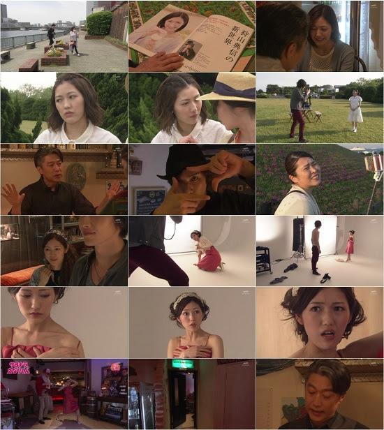 (TV-Dorama)(720p) 渡辺麻友 – サヨナラ、えなりくん ep07 170611