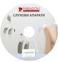 Photo: Проект на CD лейбъл за: http://paragongr.com/bg/