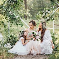 Wedding photographer Irina Vlasyuk (Proritsatel). Photo of 25.06.2018