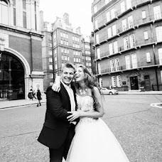 Wedding photographer Anna Radchenko (Tabirisk). Photo of 13.09.2015