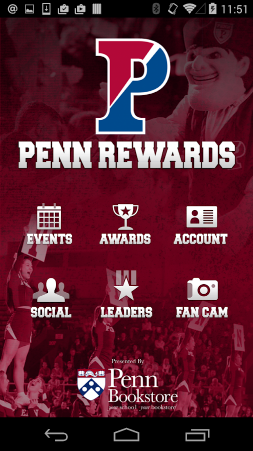 Penn Rewards 2.0- screenshot