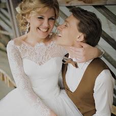 Wedding photographer Aleksandra Filimonova (filimonova). Photo of 18.09.2015