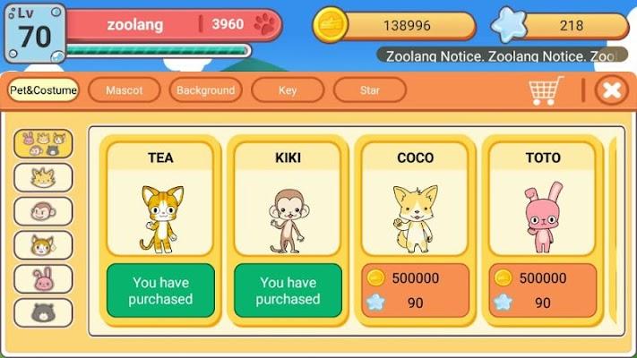 Zoolang - screenshot