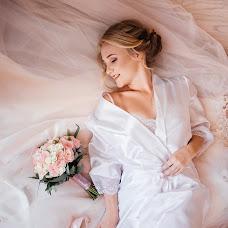 Wedding photographer Lana Abramyan (LanaA). Photo of 20.09.2018