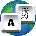 Translating Keyboard 2 icon