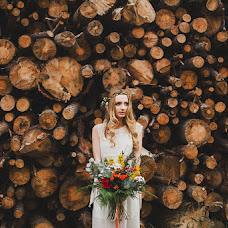 Wedding photographer Dmitriy Rasyukevich (Migro). Photo of 19.06.2015
