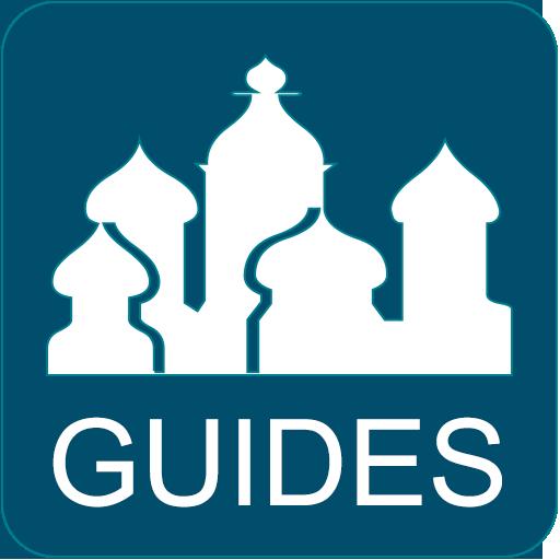 Kazan: Offline travel guide