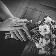 Wedding photographer Grigoriy Kurilchenko (Nikkor). Photo of 13.09.2015