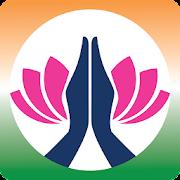 Namaste Bharat